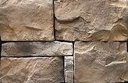 Hackett Stone - Perkin.jpg