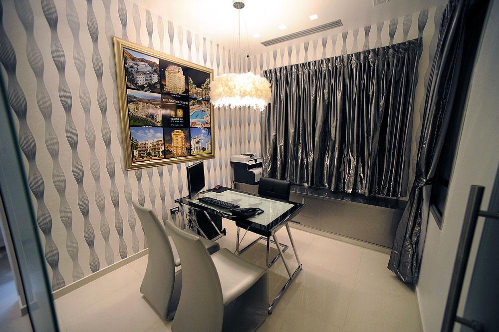 חדר מכירות