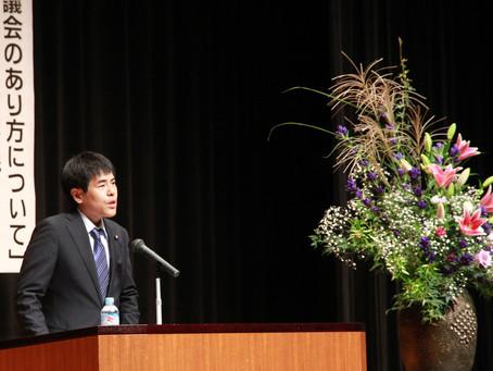 宮田村議会主催「第5回町村議会改革シンポジウム長野inみやだ」280人が参加
