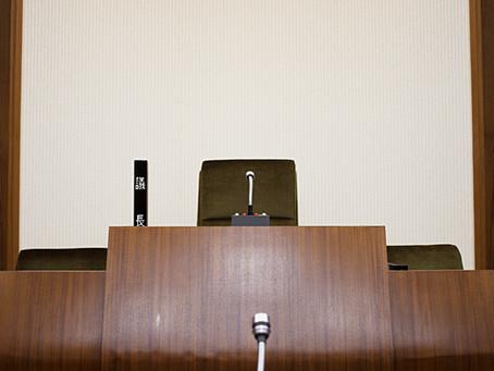 宮田村議会の新任期がスタート