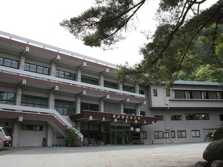 宮田観光ホテルの所有権移転問題