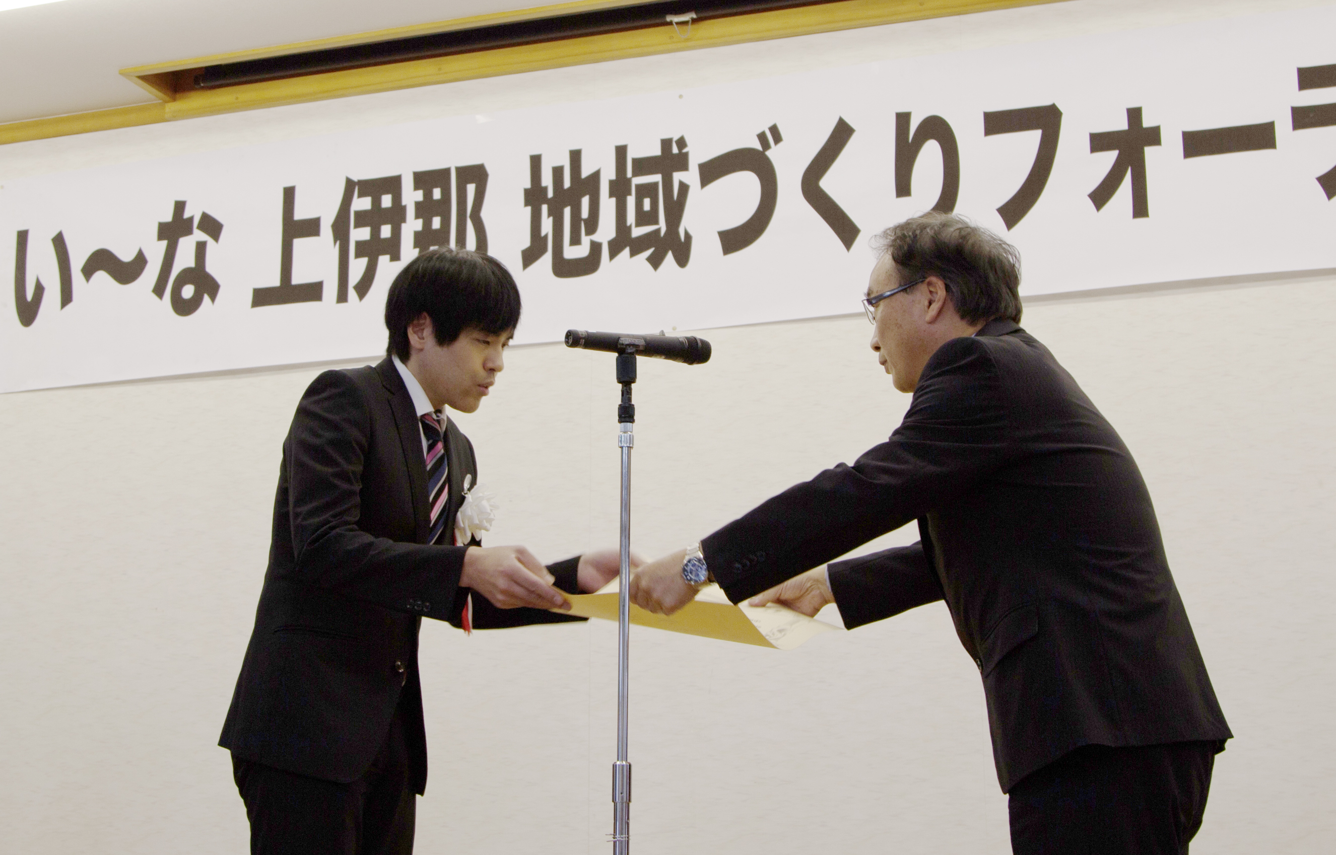 2017年10月28日長野県地域発元気づくり支援金優良事例表彰式