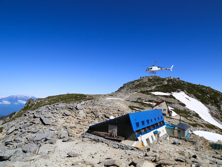 中岳と御嶽山