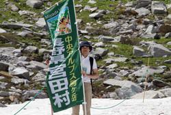 2014月7年26日中央アルプス駒ヶ岳信州山の日関連イベント
