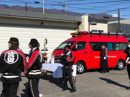 宮田村消防団初のワンボックス積載車