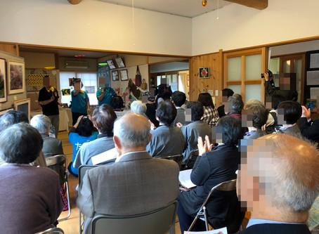 宮田村なごみ家15周年記念祭