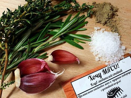 Набор специй - розмарин, морская соль, чеснок и молотый черный перец