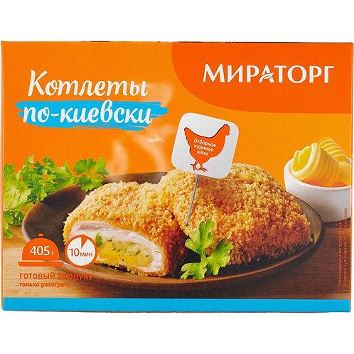 Котлеты по-киевски