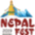 Фестиваль Непала 2019