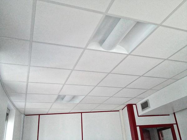Faux plafond basic