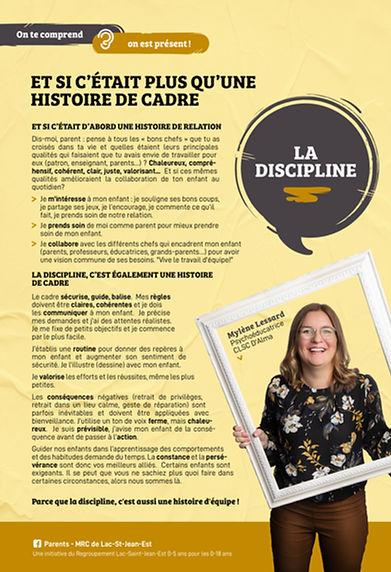 Discipline_WEB.jpg