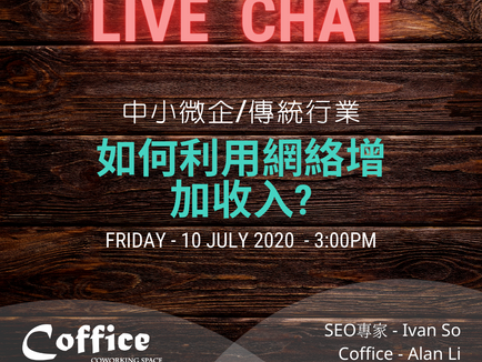 Coffice Live Chat