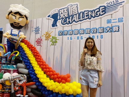 Coffice 活動資訊快遞 - 裝修Challenge 2018