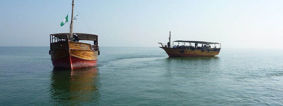 sea-of-galilee-3402375_1920.jpg