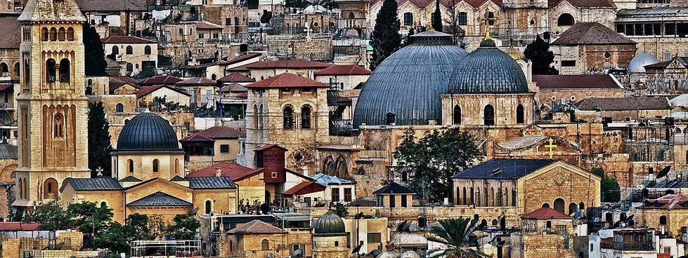1024px-ירושלים_מזוית_אחרת.jpg