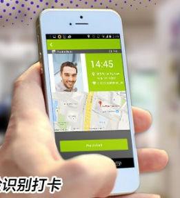 mobile attendance app, mobile face reader