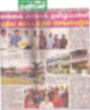 sg lukut 14-10-2011.jpg
