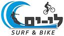 לי ים לוגו אופניים.png