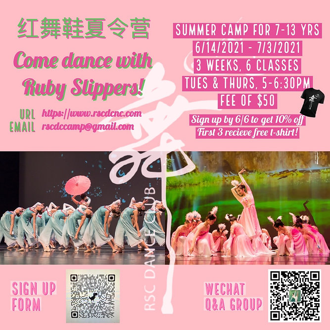 Ruby Slippers Chinese dance club (RSCDC) summer camp 2021