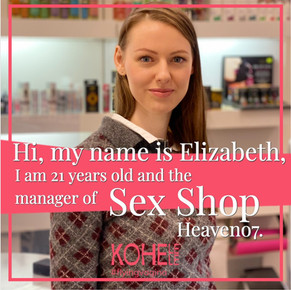 The power of sex shops and the rise of women empowerment