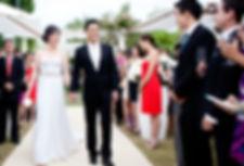 Melbourne casual outdoor wedding ceremony