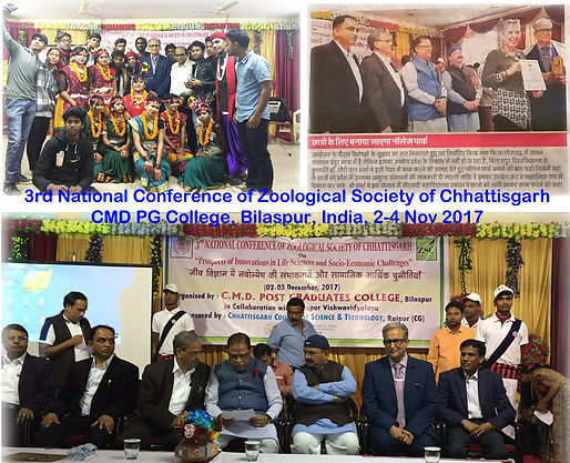 CMD College Bilaspur 2017.jpg