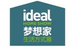 China-logo-uk-_final_approved.jpg