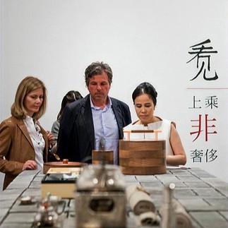 exhibition-kaijianzaowu-milanersannianzh