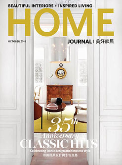 Cover_HJ Oct 15-1.jpg