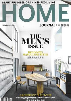 Home%20Journal%20-%20November%202014-1_e