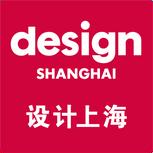 Design_Shanghai_2016-WS1-2.png