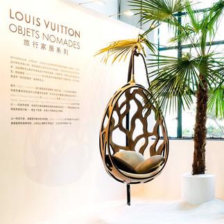 Design%20Shanghai_Collectible_Louis%20Vu