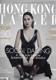 HK Tatler Nov 2016 - Cover-1.jpg