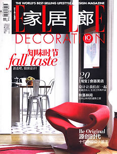 Elle Decoration Oct 2014.jpeg
