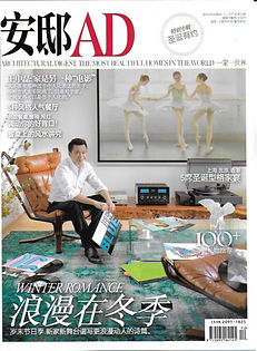 AD China - Dec 2014 - Cover-1.jpg