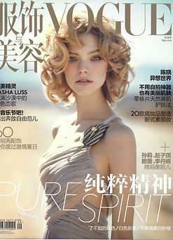 Vogue%20-%20May%202015%20-%20Cover-1_edi