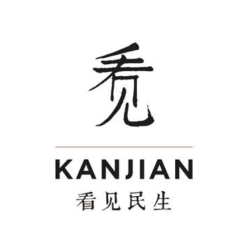 KANJIAN_logo_grande.jpg