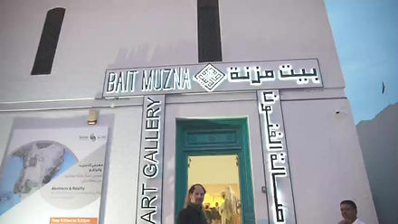 Art Exhibitions at Bait Muzna Gallery