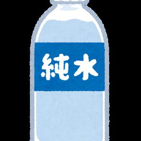 飲み水と健康な体ー6