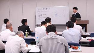 塾講師2.jpg