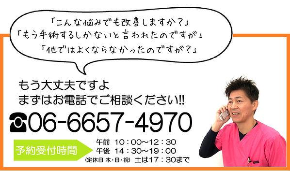電話1 201904~.jpg