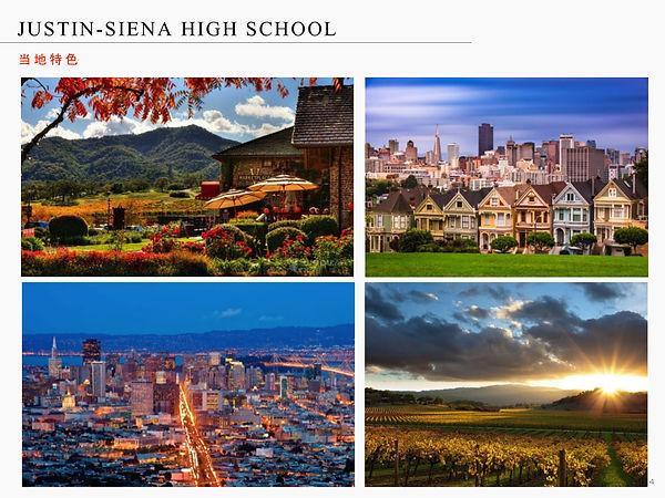 Justin-Siena High School-04.jpg
