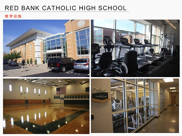 Red Bank Catholic High School-06.jpg