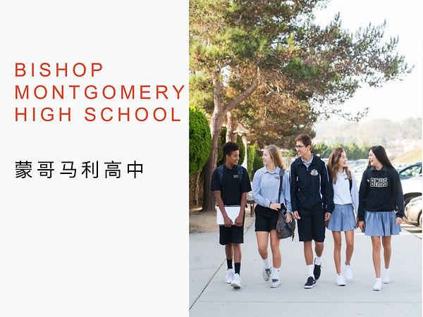 Bishop Montgomery High School-01.jpg