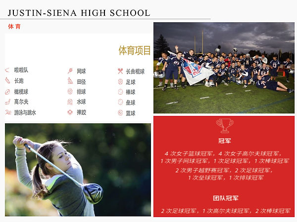 Justin-Siena High School-22.jpg