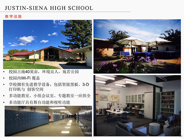 Justin-Siena High School-10.jpg