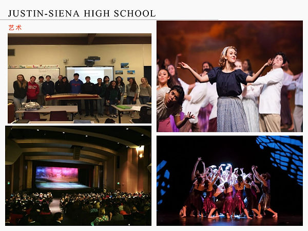 Justin-Siena High School-19.jpg