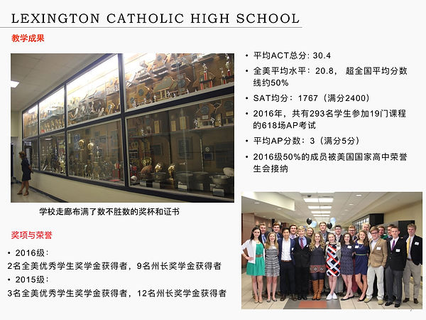 Lexington Catholic High School-07.jpg