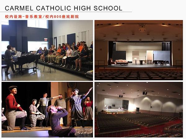 Carmel Catholic High School-11.jpg