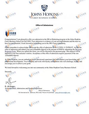 约翰霍普金斯大学  市场营销录取通知书.png